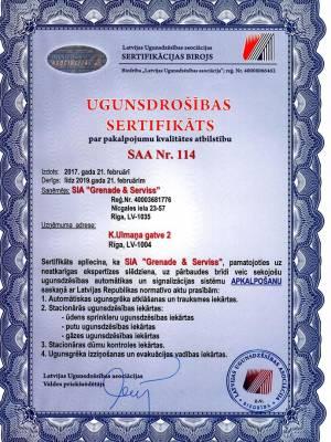 Signalizcijas-apkalpoana_SAA-114