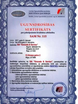 Signalizcijas-monta_SAM-115-grenade1